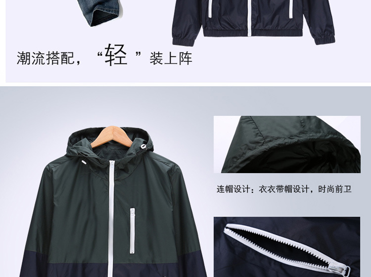 Windbreaker Men Casual Spring Autumn Lightweight Jacket 19 New Arrival Hooded Contrast Color Zipper up Jackets Outwear Cheap 3