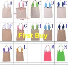 10pcs/lot free shipping wholesale blanks 2016 new cute burlap & linen cotton easter tote basket bunny bag with ears(China (Mainland))