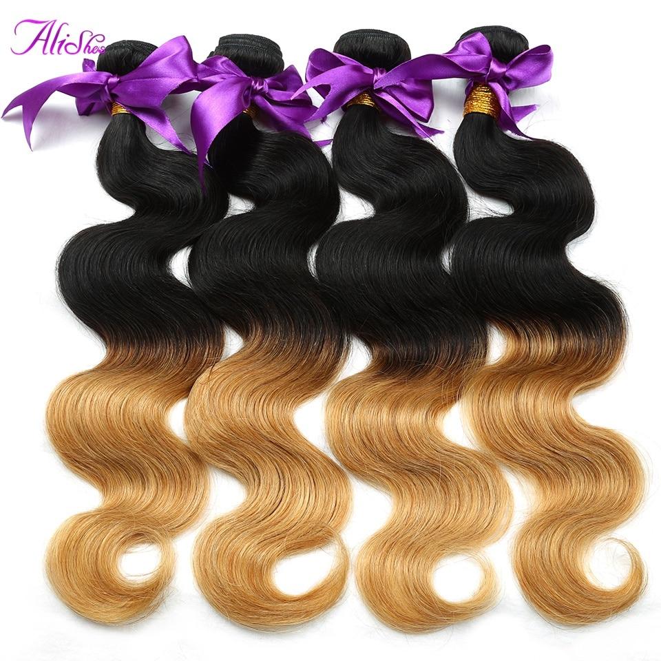 Ombre Brazilian Hair 4 Bundles Brazilian Body Wave Cheap Brazilian Virgin Hair Body Wave Two Tone 1B/27# Human Hair Extensions