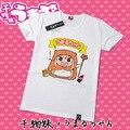 Anime Himouto! Umaru-chan Umaru Doma Q-Versão Tee Imprimiram a Camisa T-Shirt 100% Algodão Frete Grátis