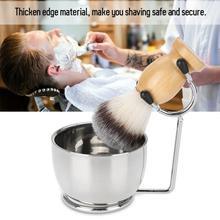 Мужская Борода Набор для бритья профессиональная подставка для лотков из нержавеющей стали щетка стрижка усов инструмент щетка для лица