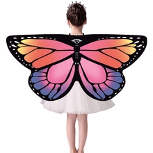 Fairy Butterfly Wings Cute Shape Chiffon Cloak(With Strap) Suitable For Party Masquerade Decorations 118X48Cm