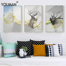 Modern Nordic Style Kids Decoration Wall Art Canvas Painting Baby Room Decor Cartoon Animals Living Unframed