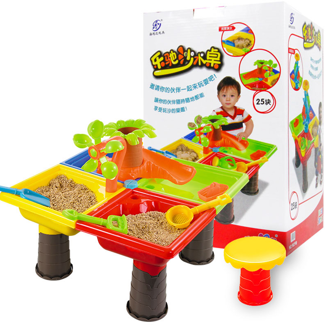 24 pcs Enfants En Plastique Bac à Sable Ensemble Plage De Sable Eau De Table Jouer Jouets Cadeaux Pour Les Enfants Enfants-Couleur Aléatoire