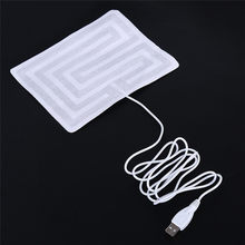1PCS White USB Heated Vest Pads Electric Heated Winter Warm Arm Hands Waist Heated Mat(China)