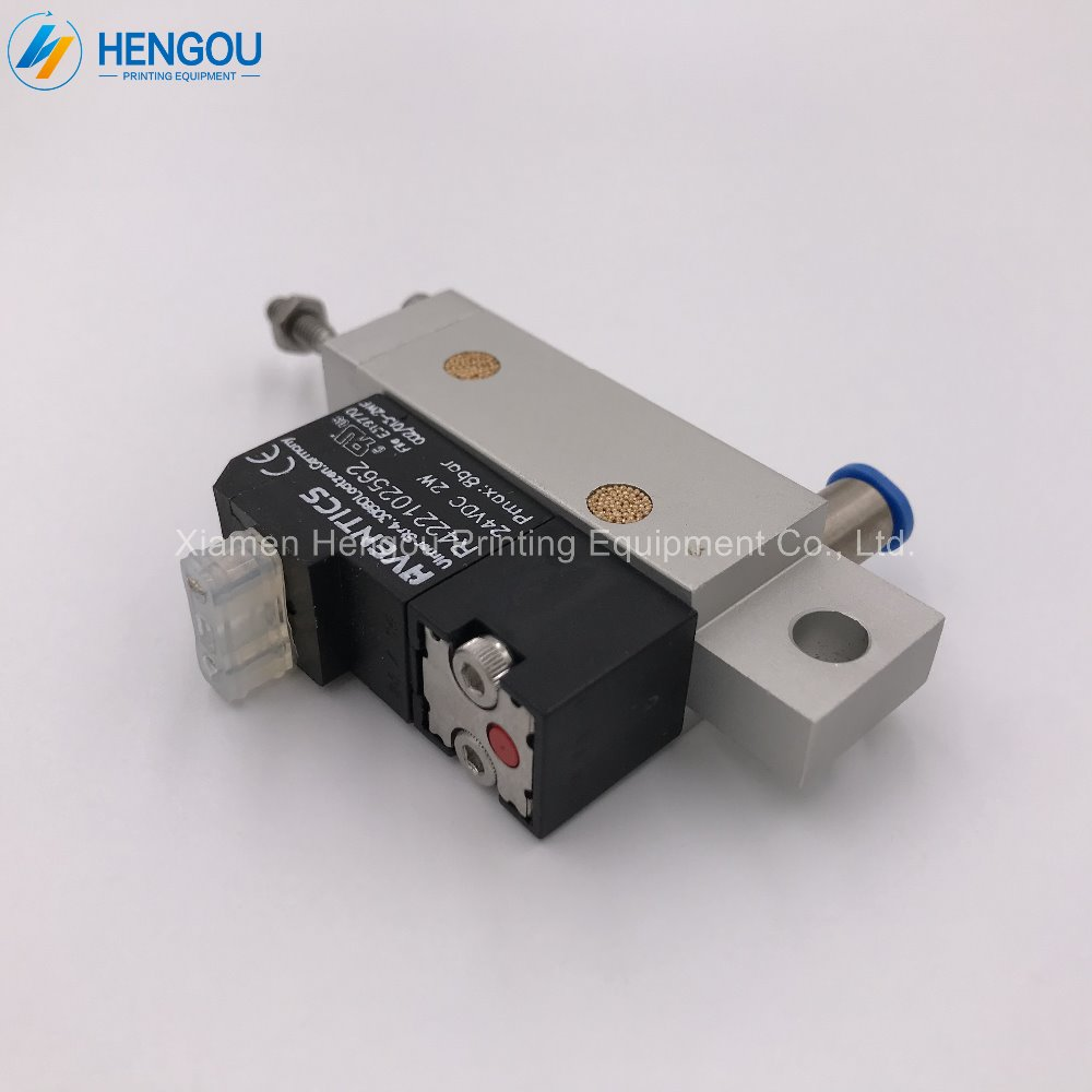 2 Pieces free shipping Heidelberg Cylinder/Valve Unit 61.184.1151 for SM102 CD102 SM74 printing machine parts heidelberg sm102 cd102 cleaning ink roller cylinder 61 184 1111