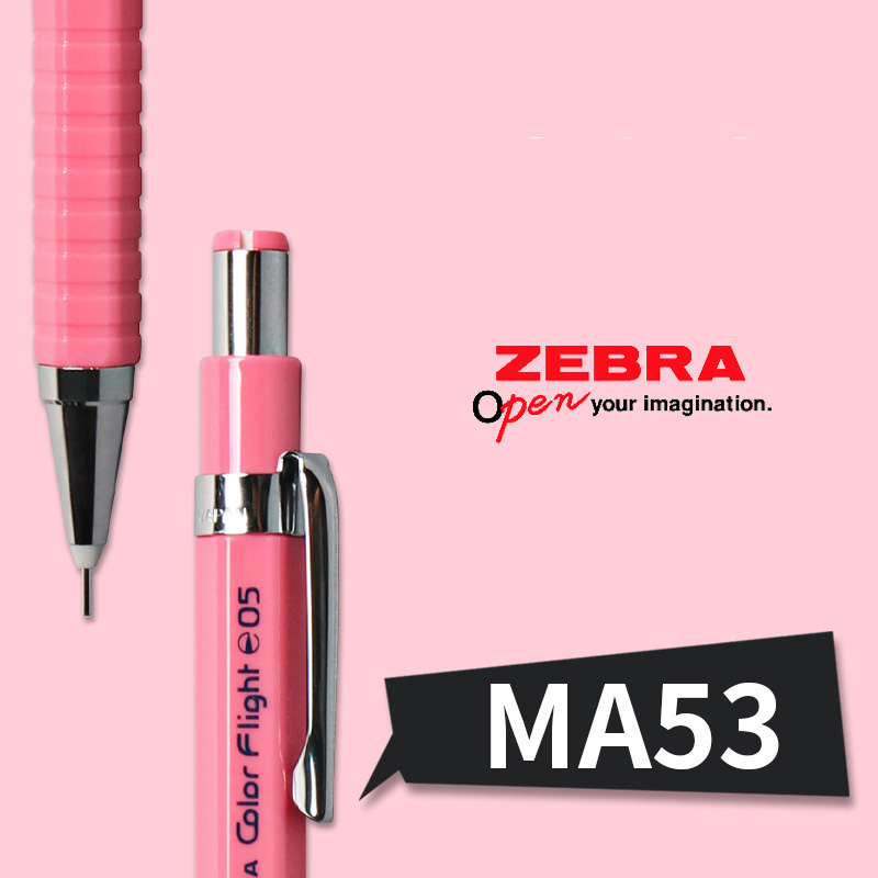 Japan ZEBRA MA53 Automatic Pen Hexagonal 0.5mm Drawing Pencil Coral Powder цена