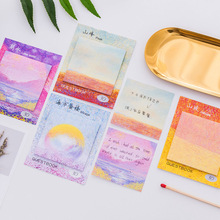 100 Pcs Korean Stationery Creative Painting Oil Convenience Sticker Simple Color Can RIP Message Note Student N Times Sticker