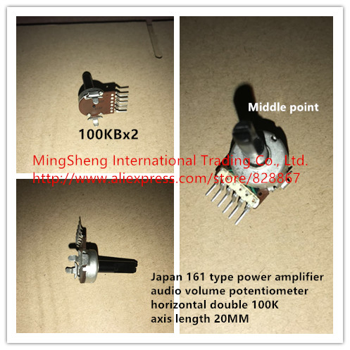 Original new 100% Japan 161 type power amplifier audio volume potentiometer horizontal double 100K axis length 20MM (SWITCH) 2pcs bag mexico mexico potentiometer 9743x model 100k axis length 22mm