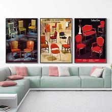 Anuncios Vintage Poster 1971 Shelby Williams muebles sillas Kraft carteles clásicos de lona pinturas de pared de Casa decoración regalo