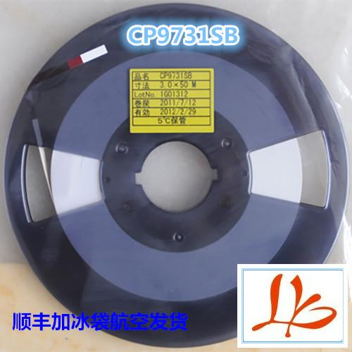 Best price CP9731SB 1.5MM*50M Original ACF glue TAPE for cable machine working best price 5pin cable for outdoor printer