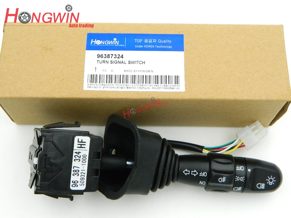 Daewoo Lacetti Ignition Switch