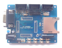 ATmega128 mega128 AVR MP3 Learning development board plate