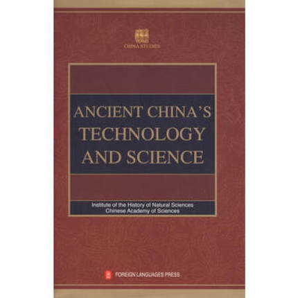 Ancient Chinas Technology And Science Language English Hardcover Book Keep on Lifelong learning as long as you live-224Ancient Chinas Technology And Science Language English Hardcover Book Keep on Lifelong learning as long as you live-224