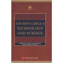 Ancient Chinas Technology And Science Language English Hardcover Book Keep on Lifelong learning as long you live-224