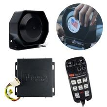 Vehicle Emergency Warning Horns Super Loud Alarm Siren 200W Sound Tone Police Fire Horn Loudspeaker 120 130dB Copy Sound Music
