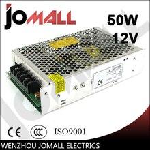 50w 12v 4.2a Single Output switching power supply 50w two 12v power supply transformer input 220v 50hz output two 12v 1kg