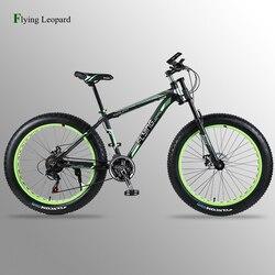 Высококачественные алюминиевые велосипеды 26 дюймов 7 скоростей 21 скорость 24 скорость фэтбайк 26x4.0 Двойные дисковые тормоза Горный велосипе...