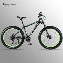 """Lupo fang Mountain bike In Alluminio Biciclette 26 pollici 21/24 velocità 4.0 """"Doppio freni a disco Grasso bici Neve su strada bici Nuova bicicletta"""