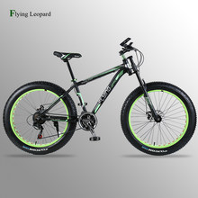 "wolf's fang Mountain bike Aluminum Bicycles 26 inches 21/24 speed 26x4.0"" Double disc brakes Fat bike road bike bicycle(China)"