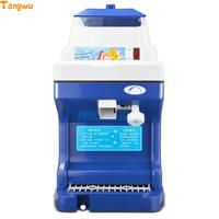 Tea Shop Commercial Ice Machine Ice Machine Ice Machine Ice Pressing High Power Snow Sand Ice