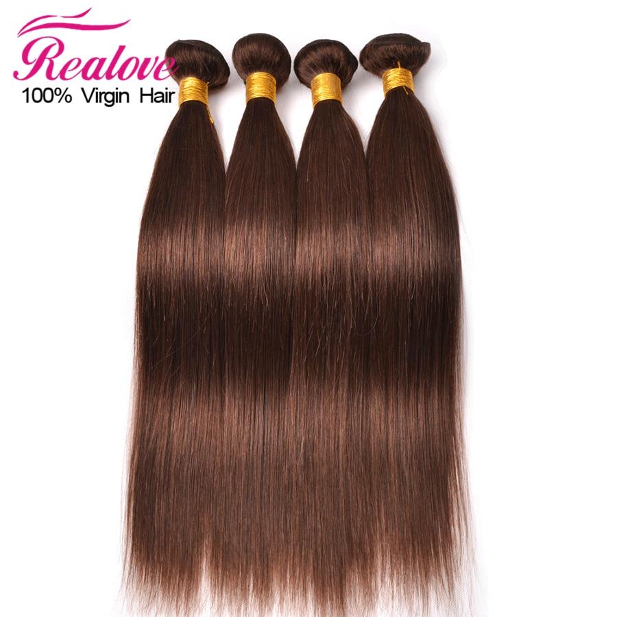 #4 Light Brown Color Indian Virgin Hair Straight 4Pcs Silk Straight Virgin Hair 7A Remy Virgin Indian Straight Human Hair Weaves