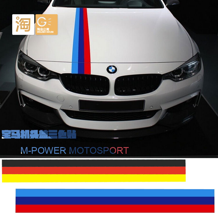 Aliexpresscom  Buy Pcs Meters Long M Colored Stripe Germany - Bmw vinyl stickers