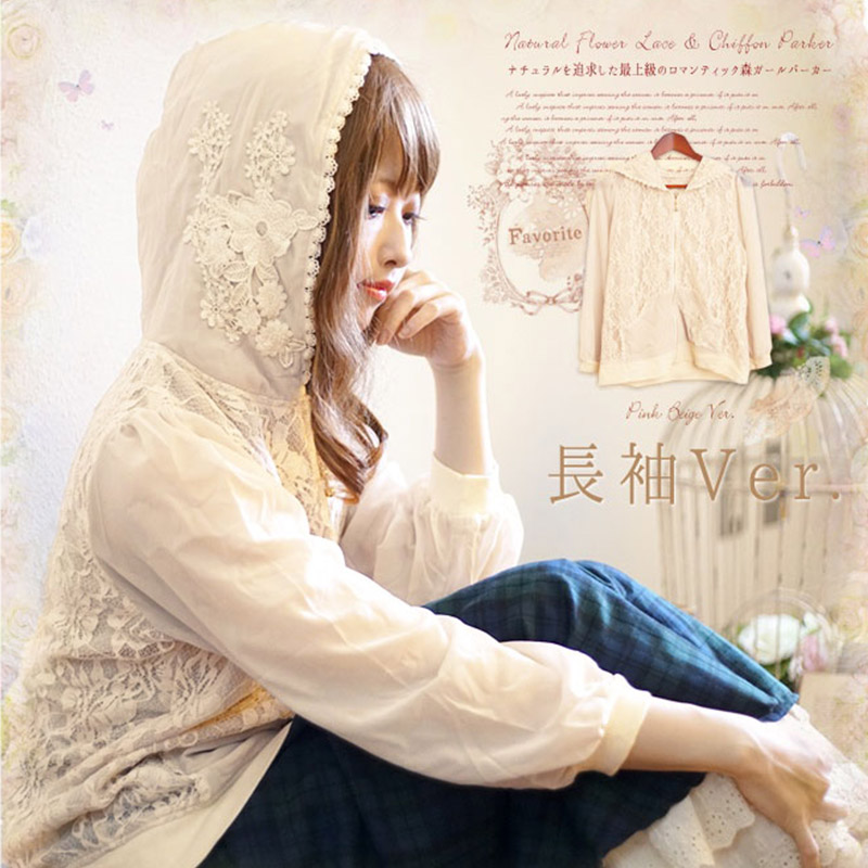 Summer Autumn Mori Girl Sunscreen Jacket Women Lace Chiffon Floral Embroidery Pocket Female Kawaii Lovely Hooded