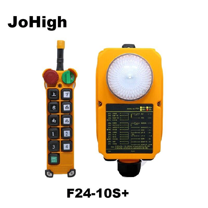 JoHigh télécommande industrielle bouton poussoir interrupteur avec 11 boutons 1 émetteur 1 récepteur