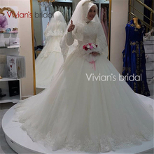 Vintage Hijab Long Sleeve Lace Muslim Wedding Dress 2017 Ball Gown Arab Wedding Dresses Women Bridal Bride Dress Wedding Gowns