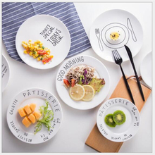 Japan and South Korea creative ceramic dishes dish simple Western plate couple breakfast plate fruit ceramic 8-inch disc(China)