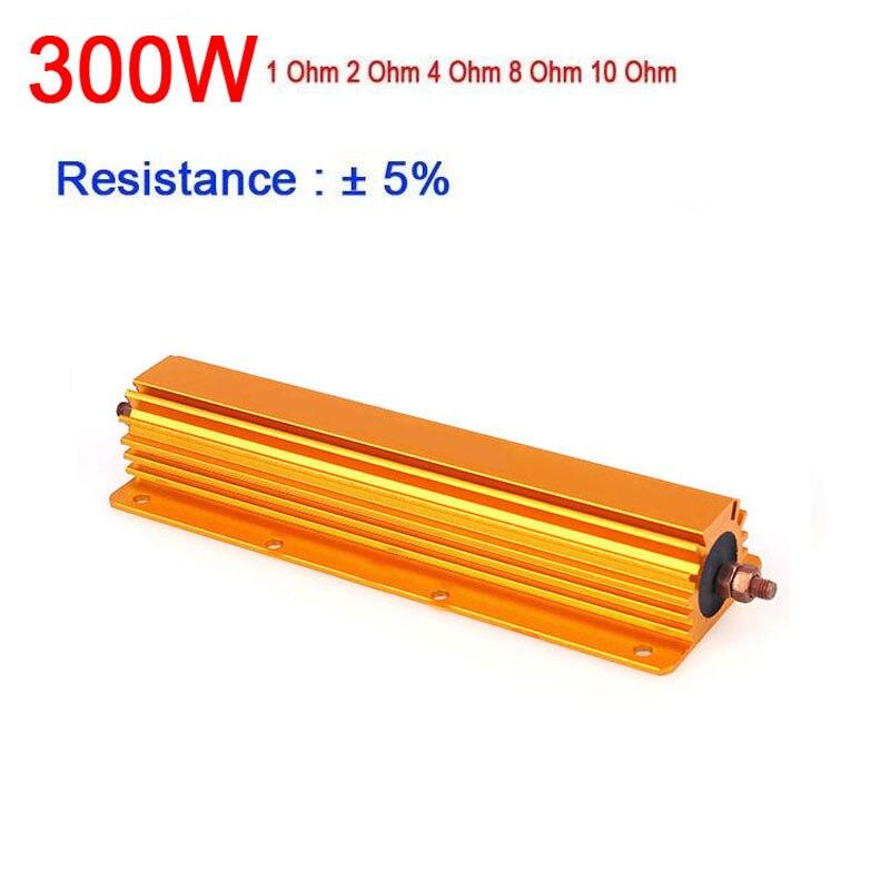 DYKB 300 Вт ватт мощность металлический резистор 1R 2R 4R 8R 1ohm/2ohm/4ohm/8ohm 10 ohm Алюминий для лампового усилителя испытательный эквивалент нагрузки