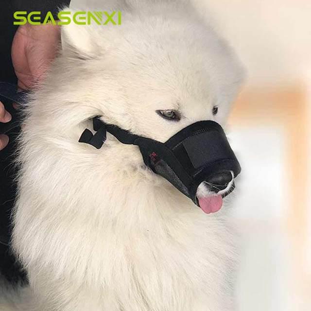 Pet Dog Regolabile Museruola Per Cani Traspirante Piccolo Grande Cane Museruola