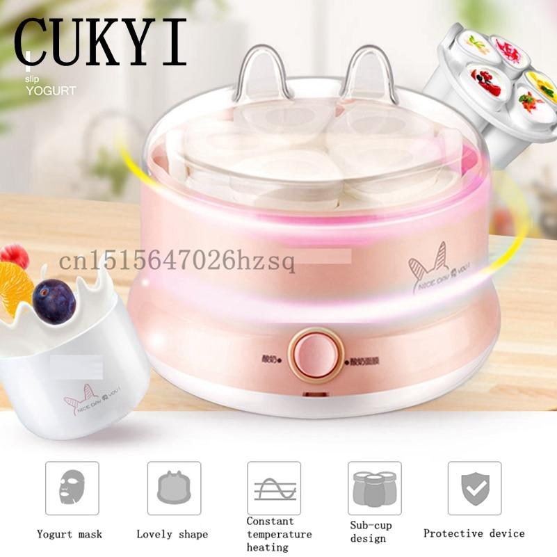 CUKYI household Yogurt maker 1L capacity Kitchen Appliances yogurt mask machine , pink cukyi 10w household electric automatic yogurt machine 1l capacity stainless steel liner mini multiple functional yogurt maker