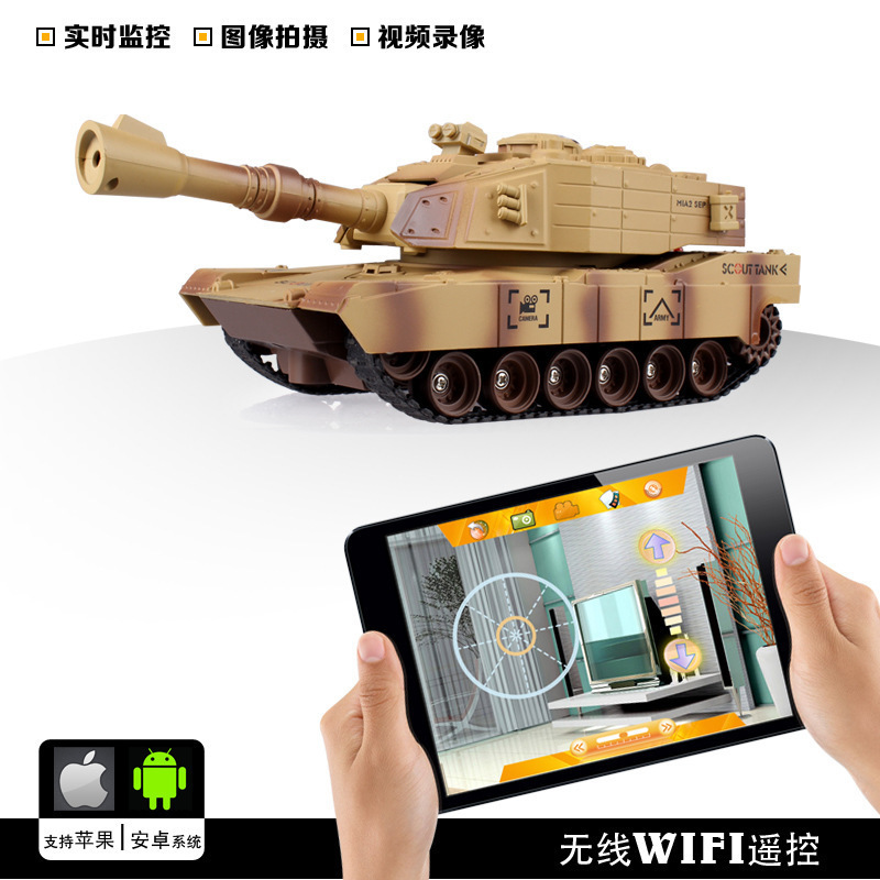 The new real-time transmission of images of Apple Android mobile wireless WIFI Remote Camera tanks toys for children new time a11