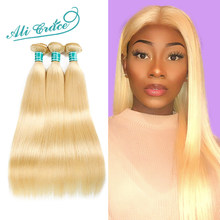 Ali Grace 613 Blonde Human Hair Bundles Remy Hair Brazilian Straight Hair 1 3 4 Bundles Can Be Dyed Brazilian Blonde Human Hair(China)