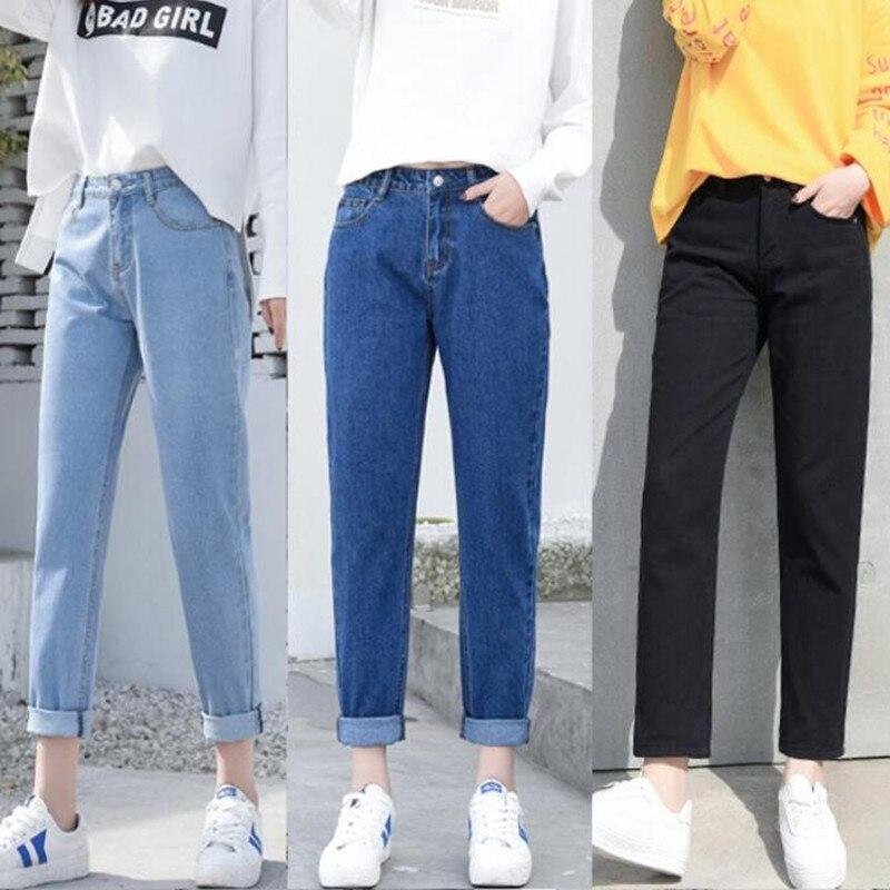 Pantalones Vaqueros Haren Para Mujer Vaqueros Holgados Vintage Para Mama Coreanos De Vaqueros Cintura Alta Vaqueros De Talla Grande Para Mujer Pantalones Vaqueros Aliexpress