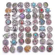10 шт./лот, разноцветные, разные цвета, 12 мм, 18 мм, кнопка со стразами для браслетов, ожерелья, ювелирные изделия