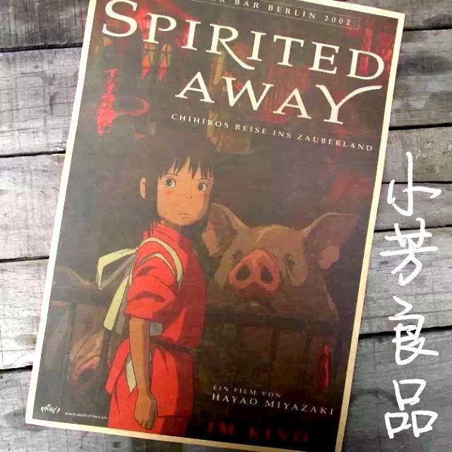 a viagem de chihiro esprito cartaz cartazes para paredes quarto sala de estar decorao do vintage