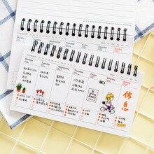 Симпатичные Kawaii мультфильм еженедельник катушки Тетрадь повестки дня для детей подарок корейский Канцелярские Бесплатная доставка 2061