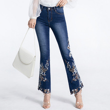 FERZIGE Brand Beading Embroidery Flare Pants Women Elastic Skinny Beautiful Clothes Ladies