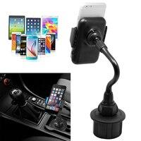 Kris Gooseneck Cup Holder Cradle Adjustable Car Mount For Cell Phone IPhone Universal