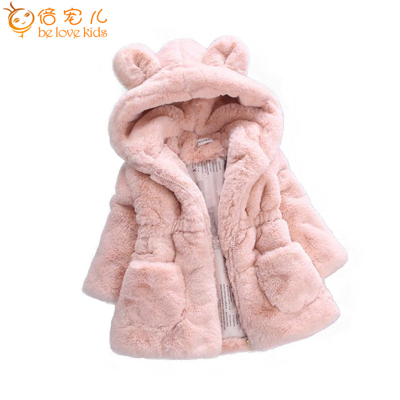 New Autumn Winter Girls Jacket Thick Warm Girls Fur Coat Hooded Medium Long Style Baby Girls Outerwear Kids Clothes DQ077 medium long style korean style hooded coat