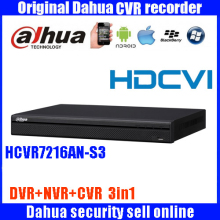 Original Dahua  English Version 16CH 1U 2HDD 1080P NTSC/PAL HCVR7216AN-S3 Support HDCVI/Analog/IP Video input 3 in 1 CVR