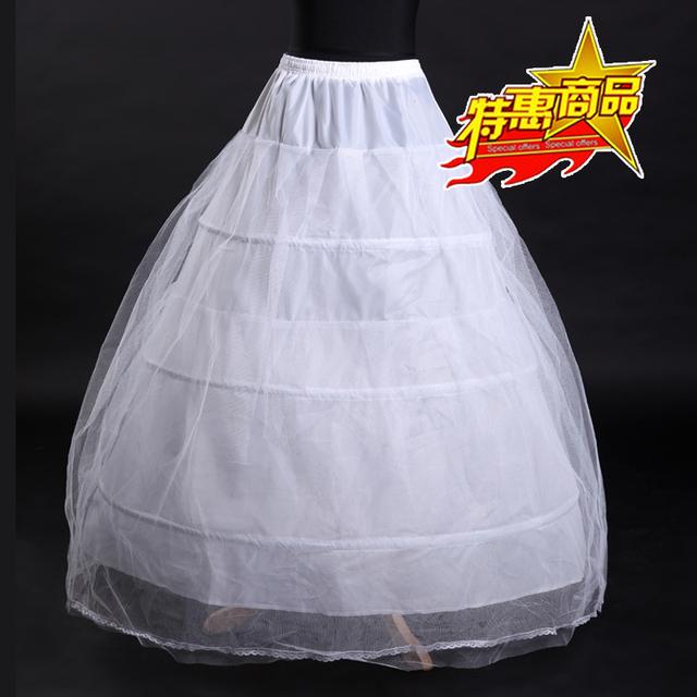 Boda alforjas duro tul vestido más el tamaño de diámetro laciness del hilado de anillo alforjas de maletas