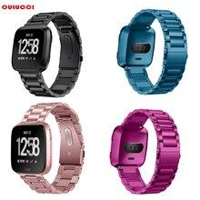 OULUCCI คลาสสิกสามลูกปัดโลหะสแตนเลสนาฬิกาสายรัดข้อมือเปลี่ยน Fitbit Versa นาฬิกา