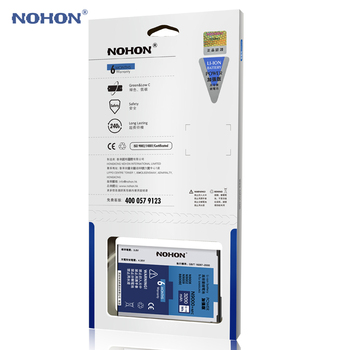 Nohon батарея для Samsung Galaxy Note 5