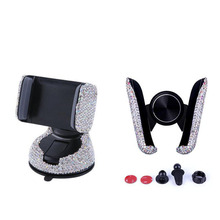 Diamond Mobile Phone Holder Navigation Bracket Air Outlet Suction Cup Multi-Functi Clip For Car