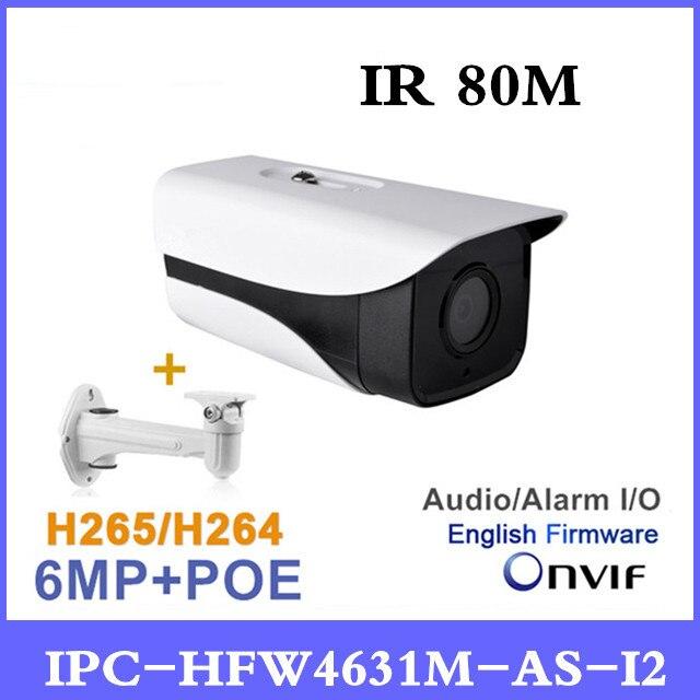 DH IPC-HFW4631M-AS-I2 6MP IP Camera built-in POE SD Card slot Audio Alarm interface IP67 IR80M outdoor gun Camera