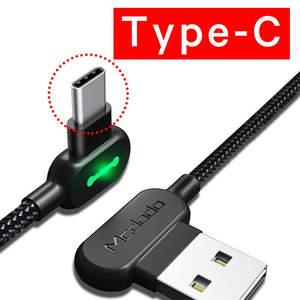 TITAN POWER+ Smart Cable 3.0